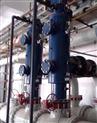 水動全自動海水過濾器