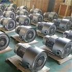 供應雙葉輪高壓力高壓風機