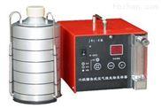 六級撞擊式空氣微生物采樣器