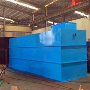 每天处理200吨一体化污水处理设备