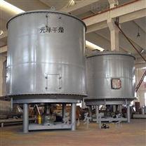 酸性黑染料专用盘式干燥机