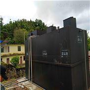 每天处理300吨一体化污水处理设备
