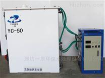 昆明二氧化氯發生器betway必威手機版官網配置