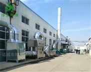 隆鑫环保有机废气处理设备