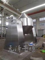 铬酐专用双锥回转真空干燥机