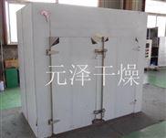CT-C系列-催化剂热风循环烘箱(电加热)