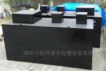工厂塑料清洗污水处理设备装置