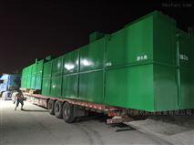 阿里工业废水处理设备特价供应