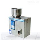 ZH50-500克定量分装机