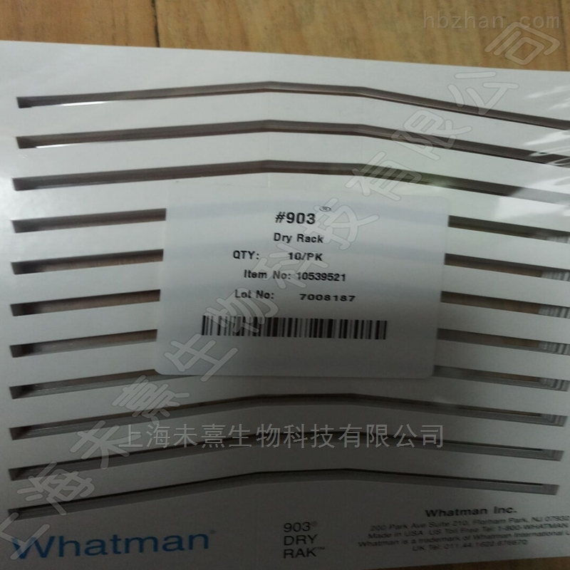 GE Whatman903干燥支架 干血斑晾干架