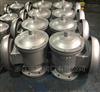 ZFQ-1-10P保压呼吸阀