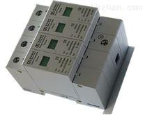 陕西东升VSP1-C40二级放电流40KA浪涌保护器