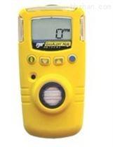 便攜式一氧化碳氣體檢測儀