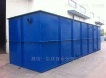 上海游泳池污水处理设备厂家直销