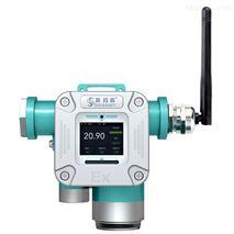 管道专用硫化氢固定式气体检测仪