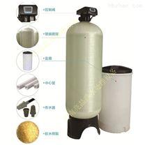 亳州3吨/小时玻璃钢软化罐厂家直销 直径350
