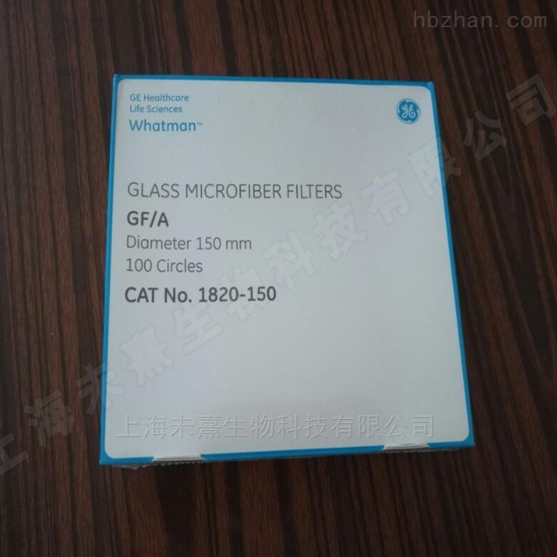 英国whatman直径150mm无黏合剂玻璃纤维滤纸