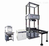 YAS係列微機控製電液伺服壓力試驗機