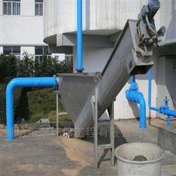 淮南市砂石分离器质量保证