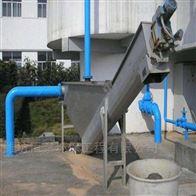 黑龙江砂石分离器质量保证