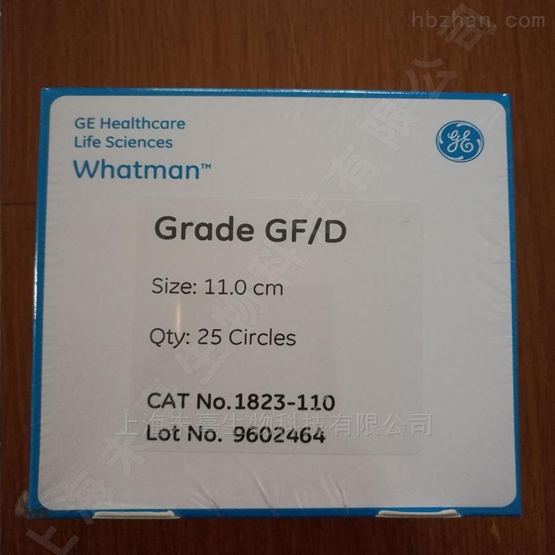 英国whatman Grade GF/D玻璃纤维滤纸