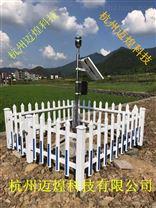 杭州小型气象站