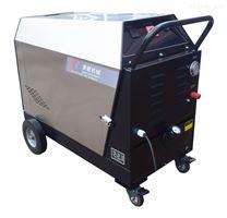即热式柴油加热蒸汽清洗机