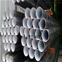 冷水用钢塑复合钢管厂家价格
