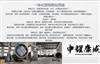 KWHB-4000玻璃钢污水泵站质量