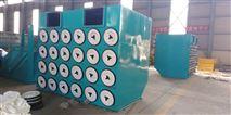清大环保 铸造厂高效脉冲滤筒除尘器装置