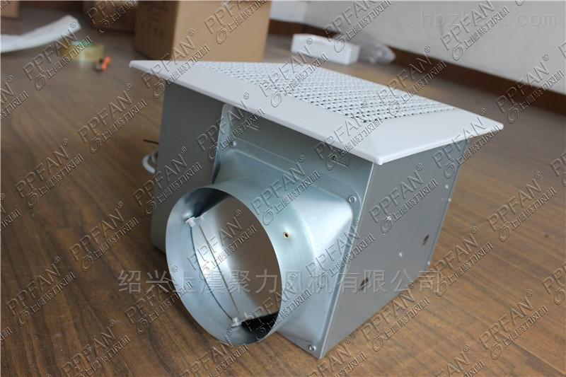 JVF-CP-120管道式换气扇