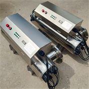 KX-UVC-480南宁紫外线消毒器