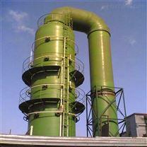 专业定制玻璃钢脱硫塔酸雾净化塔