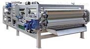 污水处理设备带式压滤机