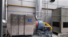 可定制塑料造粒机产生的废气处理设备
