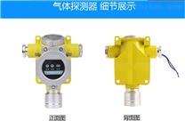 淄博氧氣濃度報警器 氣體檢測專家 價格優惠