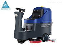 四川百分点驾驶式洗地机FX-C70