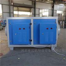 低温等离子废气净化器 工业烟雾净化