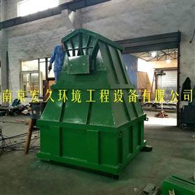 电动泥斗 ND 生产厂家 非标定制