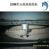 中心传动刮泥机厂家 非标定制 辐流式初沉池