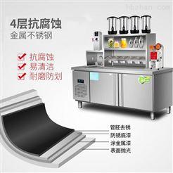 一套奶茶设备,奶茶店的机器设备