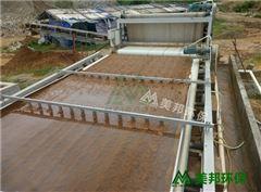DYQ3000Wp1盾构污泥脱水机