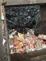 杭州过期食品牛奶销毁 杭州变质食品销毁