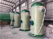 工厂污水处理设备一体化提升预制泵站