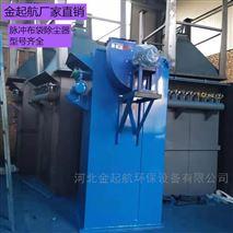 单机除尘器小型工业锅炉收尘器DMC环保设备