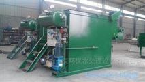 三亞醫院污水處理設備廠家