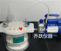 出口型固相萃取裝置_特價1200元/台