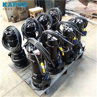 1.5KW带切割双铰刀排污泵MPE150-2