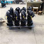 0.75KW小功率切割杂质排污泵MPE75-2_铰刀泵
