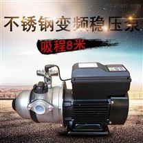 自吸变频泵一寸自来水稳压增压泵